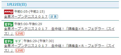 豪 放送 全 オープン